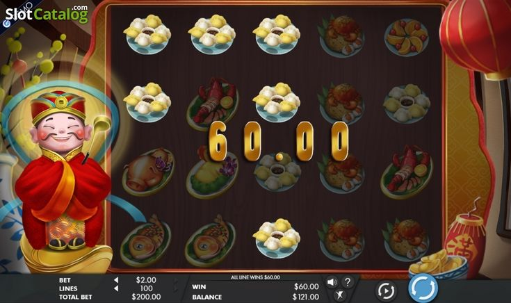 Win. God Of Cookery(Video SlotfromGenesis)