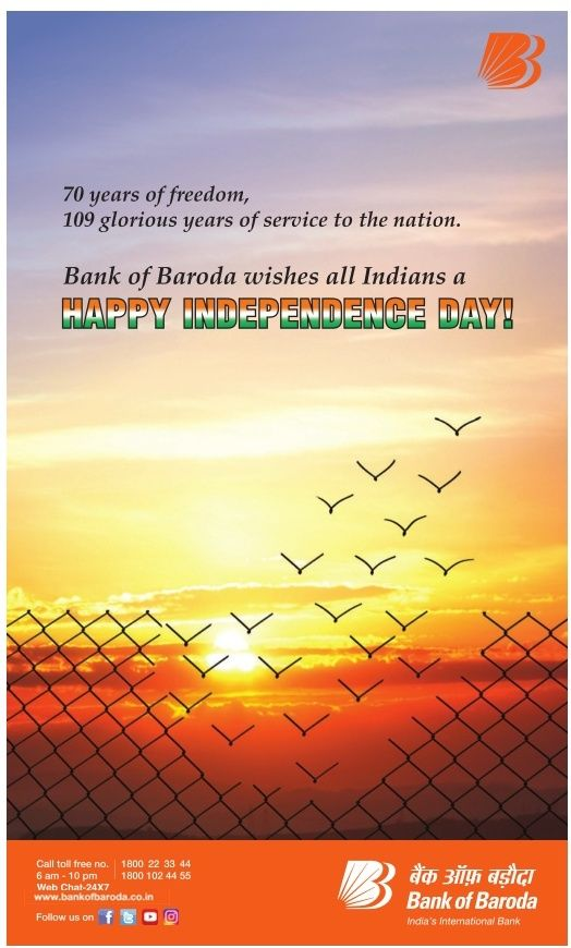 bank-of-baroda-happy-independence-day-ad-times-of-india-mumbai-15-8-2017