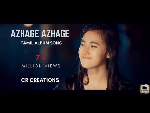 Azhage Azhage Yendi Unna Na Love Panren Tamil Album Song Tamil Korean Mix Tamil Love Album Song Youtube Album Songs Songs Album