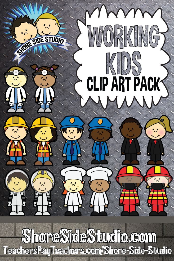 Shore Side Studio is proud to present our latest clip art pack. Working Kids. For more information or to purchase our Working Kids clip art pack https://www.teacherspayteachers.com/Product/Working-Kids-Clip-Art-Pack-1795639