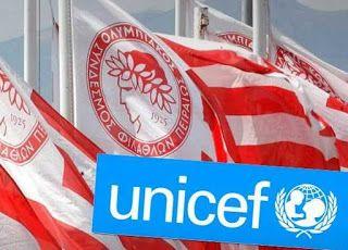 reddribble: UNICEF ΚΑΙ ΟΛΥΜΠΙΑΚΟΣ ΑΝΑΝΕΩΣΑΝ ΤΗ ΣΥΝΕΡΓΑΣΙΑ ΤΟΥΣ...