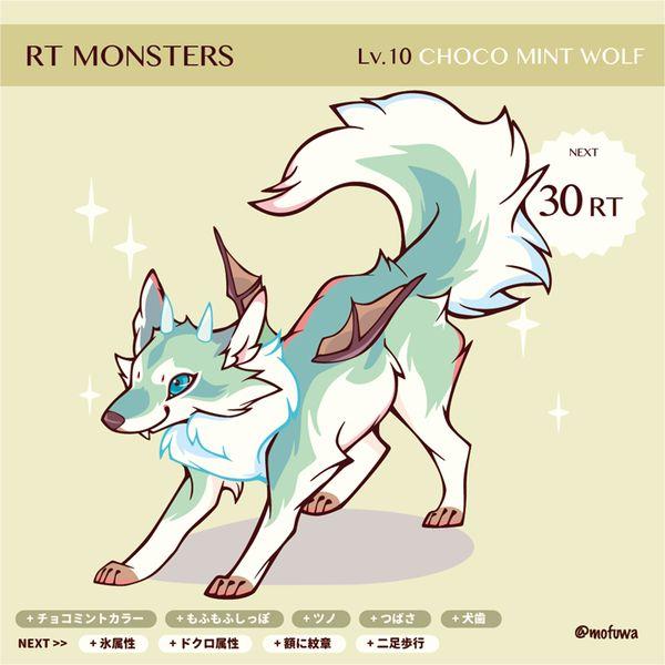 """mofuwaさんのツイート: """"お気にいりとたくさんRTありがとうございました〜〜〜!進化まであとすこしになりました…!(^^*) ひきつづき、要素も募集していますー!"""""""