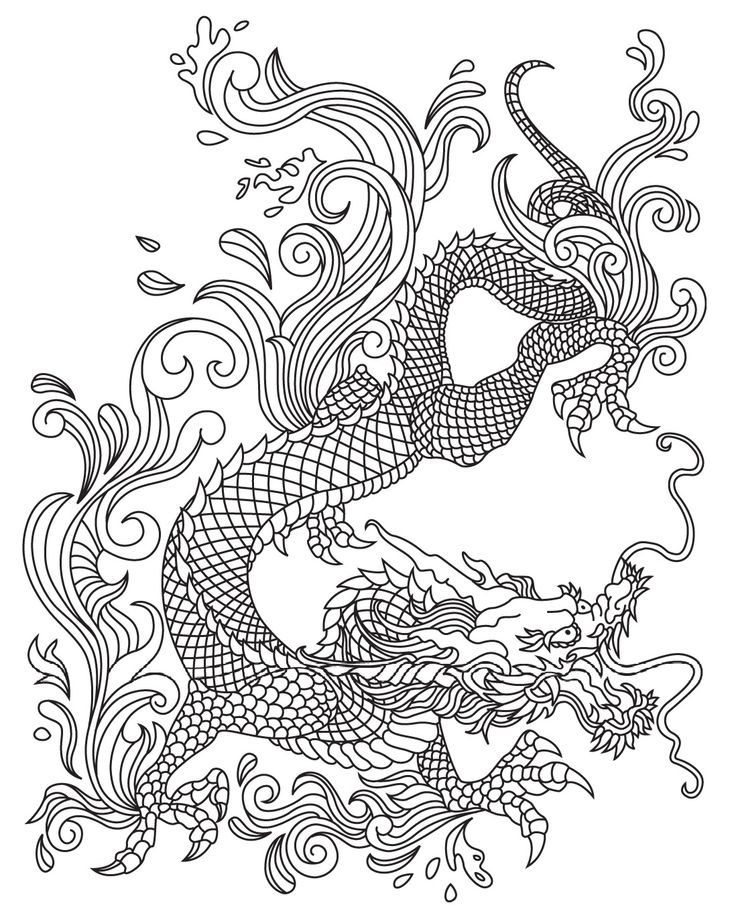 263 best images about adult colouring dragons lizards snakes zentangles on pinterest dovers. Black Bedroom Furniture Sets. Home Design Ideas