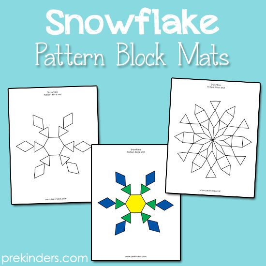 Snowflake Pattern Block Mats - free printables!