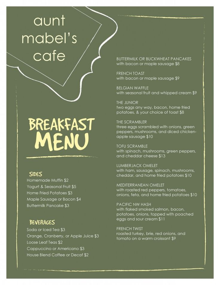 1000+ images about breakfast menu format on Pinterest ...
