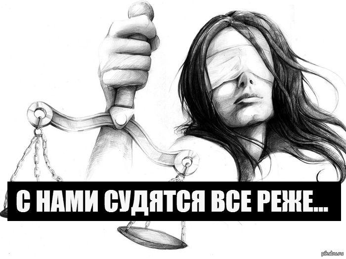 Банки потратили почти 1 млрд на суды и 245 млрд руб долгов по кредитам продали коллекторам