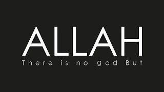 OLXTUBE: No God But Allah - New Nasheed 2015 by Nadeem Muha...