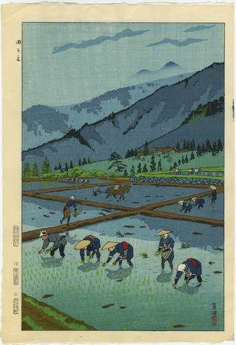 Kasamatsu Japanese Woodblock Print Rice Planting 1953   eBay