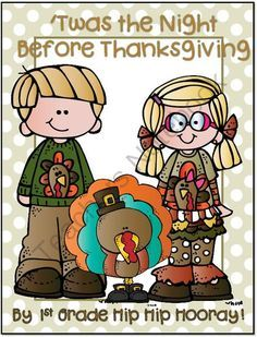 FREE The Night Before Thanksgiving...Literacy Activities from 1st Grade Hip Hip Hooray on TeachersNotebook.com - (10 pages) - Balanced Literacy