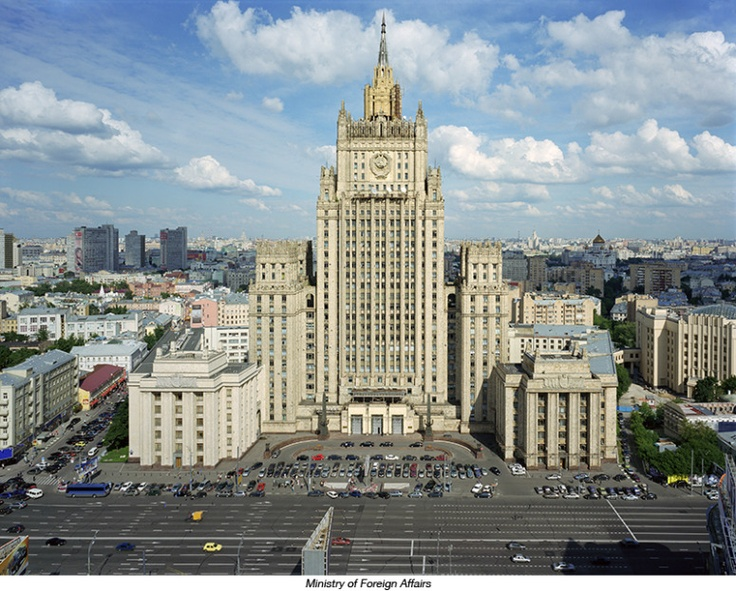 The Ministry of Foreign Affairs, one of the Seven Sisters, skyscrapers in Moscow designed in the Stalinist style.