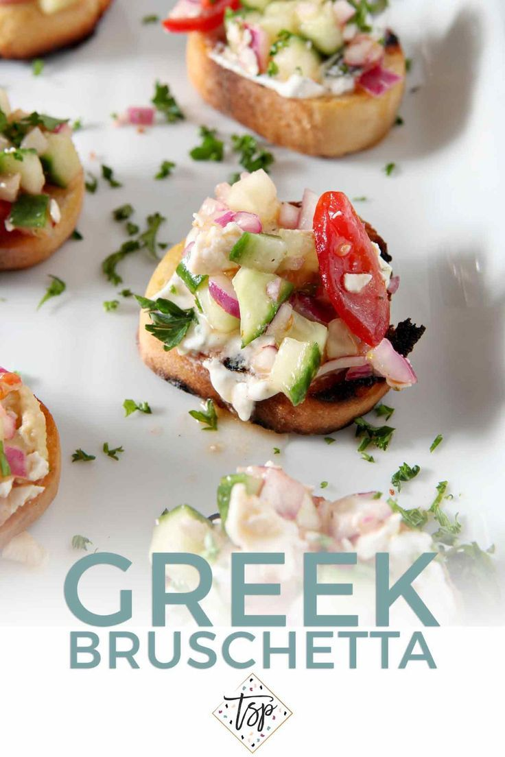 Greek Bruschetta Recipe Party Food Snacks Pinterest