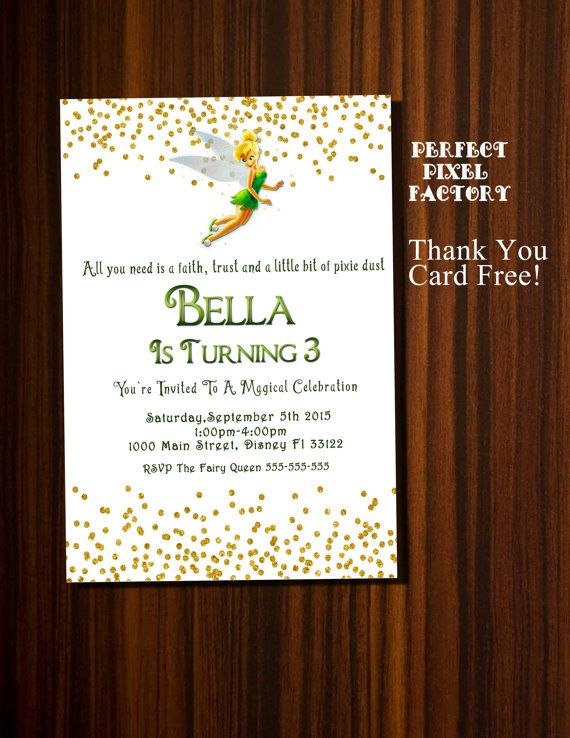 Tinkerbell Invitation Tinkerbell Birthday by PerfectPixelFactory