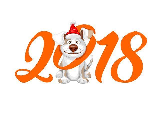 Как встречать Новый 2018 год Собаки?