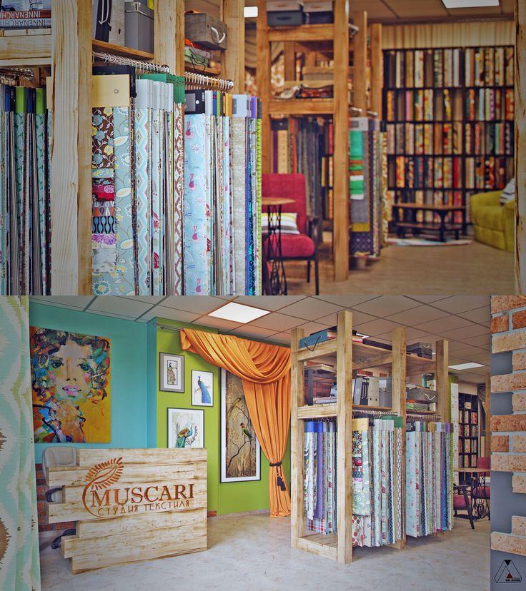 Небольшой салон-магазин штор и ковров! - Галерея 3ddd.ru