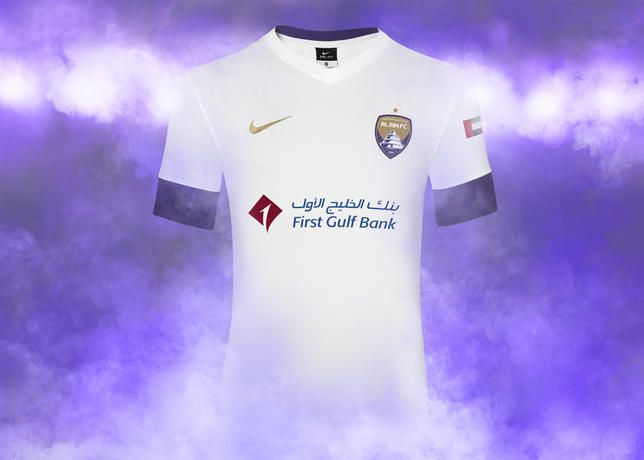 NIKE, Inc. - Al Ain FC Unveils New Nike Home and away Kit