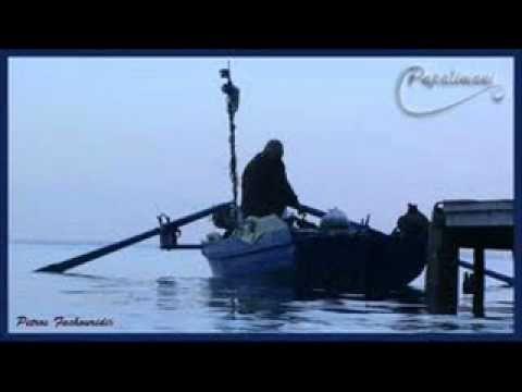 Ο ΚΥΡ ΑΝΤΩΝΗΣ - ΚΑΖΑΝΤΖΙΔΗΣ ΜΑΡΙΝΕΛΛΑ - ΧΑΤΖΙΔΑΚΗΣ LYRICS