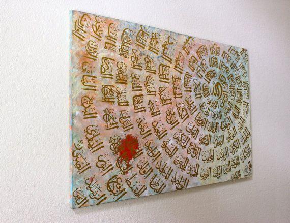 99 Names of Allah  Original  Gold Calligraphy  Arabic / Islamic Canvas Art by JannaLove on Etsy