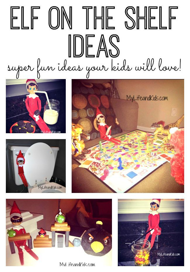 Christmas Photo Ideas  Kids