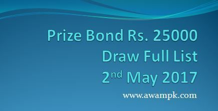 Prize Bond List 25000 Faisalabad Draw on 2nd May 2017