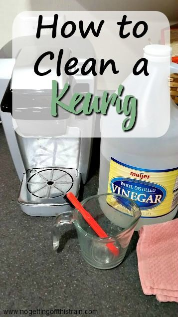 Has it been awhile since you've cleaned your coffee maker? Here's how to clean a Keurig to keep it brewing fresh coffee every morning!