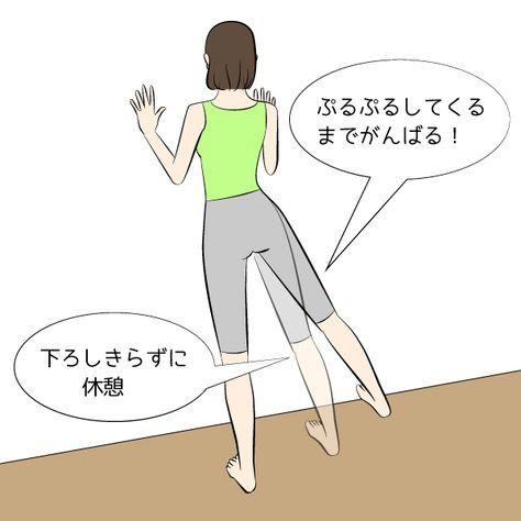 腰が大きく反っている反り腰は、見た目が悪いばかりか下半身太りや肩こりの原因に!そこで、反り腰を改善しながらお尻&お腹周りの引き締めも叶う簡単エクササイズをご紹介します。