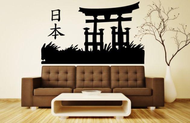 Vinilo templo japones con una ilustración de los clásicos arcos simbólicos denominados Torii que se colocan a la entrada de los templos. Inscripción Kanji.