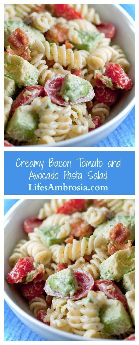 Bacon Tomato Avocado Pasta Salad is a family favorite side dish with crispy bacon, creamy avocado and sweet summer tomatoes. The easy salad recipe is here!