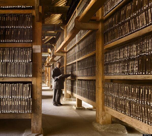 La Biblioteca Más Antigua Del Mundo Posiblemente Está En Korea Del Sur Y Tiene L Fotos De Bibliotecas Biblioteca Nacional De Francia Biblioteca De Alejandria