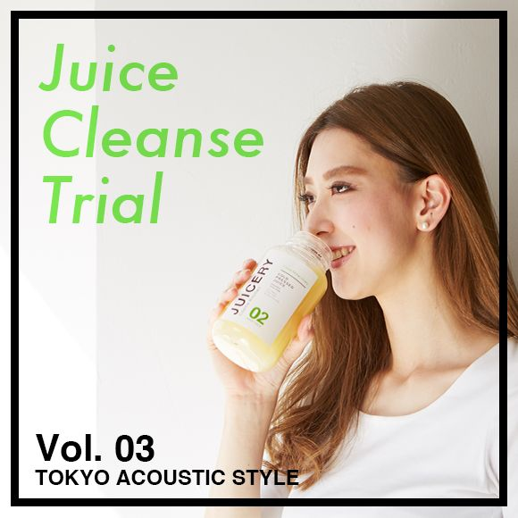 """気になる""""ジュースクレンズ""""、3大ブランド比較をやってみた Juice Cleanse Trial【Tokyo Acoustic Style Vol.3】  - TOKYO ACOUSTIC STYLE"""