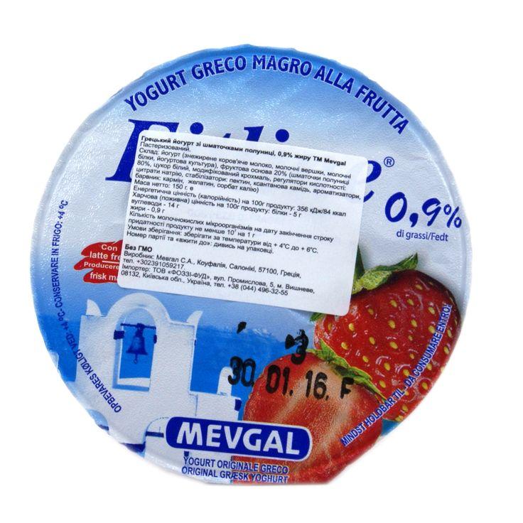 Йогурт Mevgal Греческий c кусочками клубники 0,9% -  Калории:84,белки-5,углеводы-14,ж.-0,9.