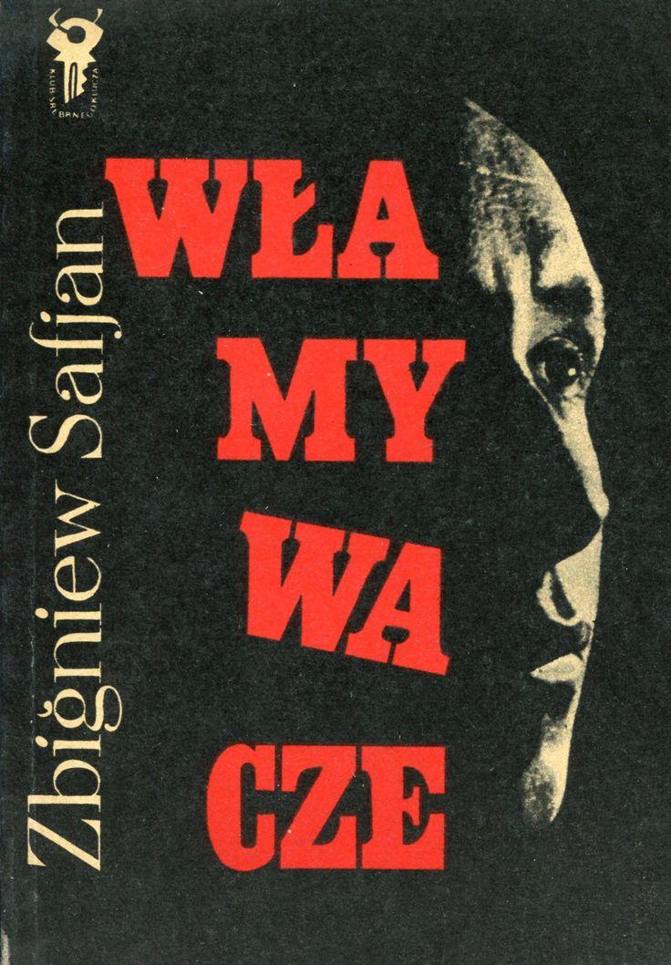 """""""Włamywacze"""" Zbigniew Safjan Cover by Mieczysław Kowalczyk Book series Klub Srebrnego Klucza Published by Wydawnictwo Iskry 1971"""
