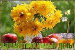 Мобильный LiveInternet Я хочу тебя, мой друг, поздравить с добрым утром | Ceslava2009 - Дневник Ceslava2009 |