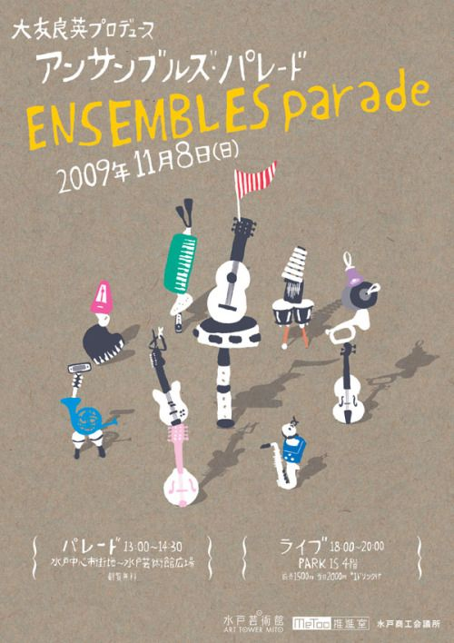 Japanese Concert Flyer: Ensembles Parade. Gorow Ohno. 2009