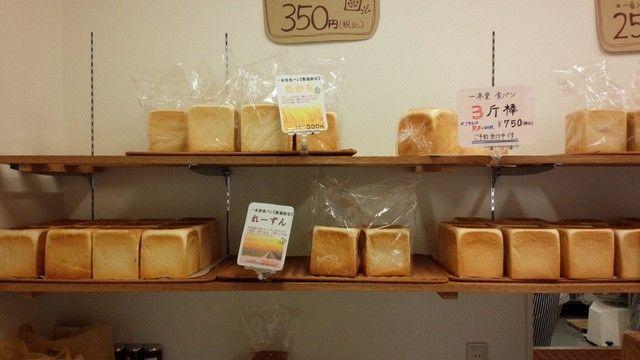食パン専門店 一本堂, Ippondo Bakery, Shinjuku, Tokyo