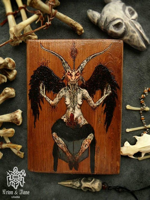 Check out this item in my Etsy shop https://www.etsy.com/listing/545724242/baphomet-wall-decor-satanism-satan-scary