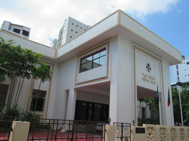 The People's Majlis in Male, Maldives, is the seat of the country's parliament.