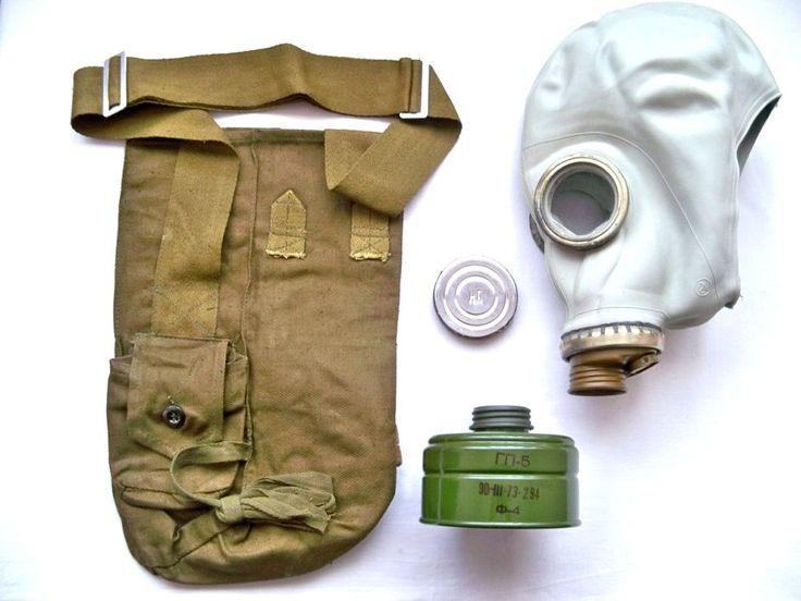 Gas Mask GP 5 Russian Soviet Military