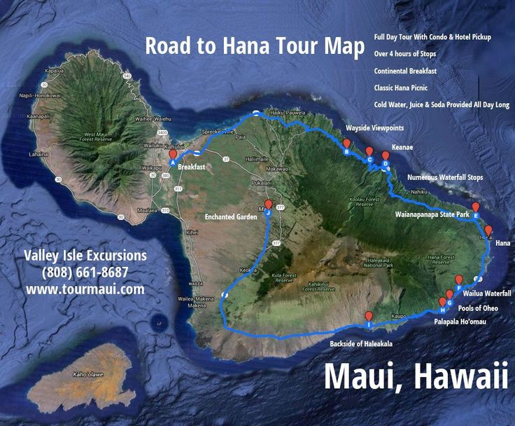 Check out our Maui tour route on a road to Hana map. Follow our Maui map, it shows where we make some major stops but this map doesn't show everything.