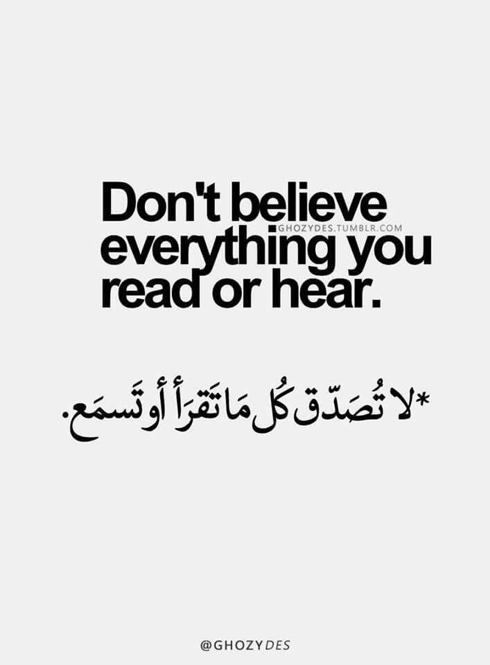 Pin by Fahad Ahmad on Arabic & English Quotes   Arabic
