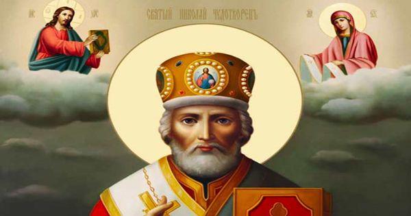 Молитва Николаю Чудотворцу, Которая Изменит Жизнь