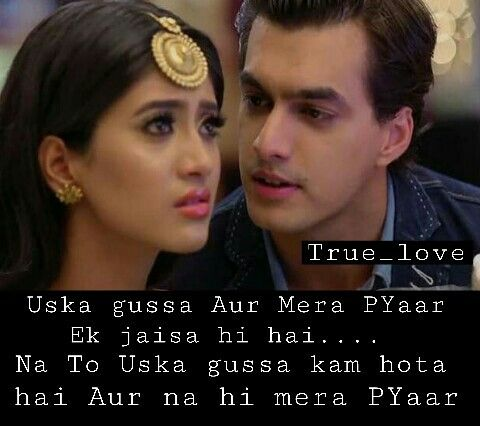 haayeee mere kaira  True love