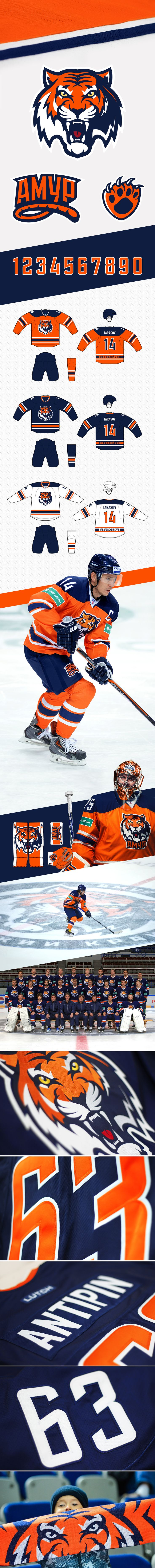 Amur Khabarovsk hockey club. Identity on Behance