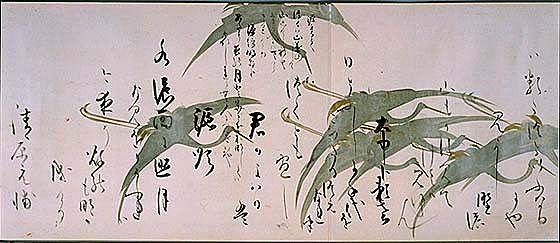 Honami Kōetsu Tawaraya Sōtatsu 鶴図下絵和歌巻(つるずしたえわかかん) | 京都国立博物館 | Kyoto National Museum