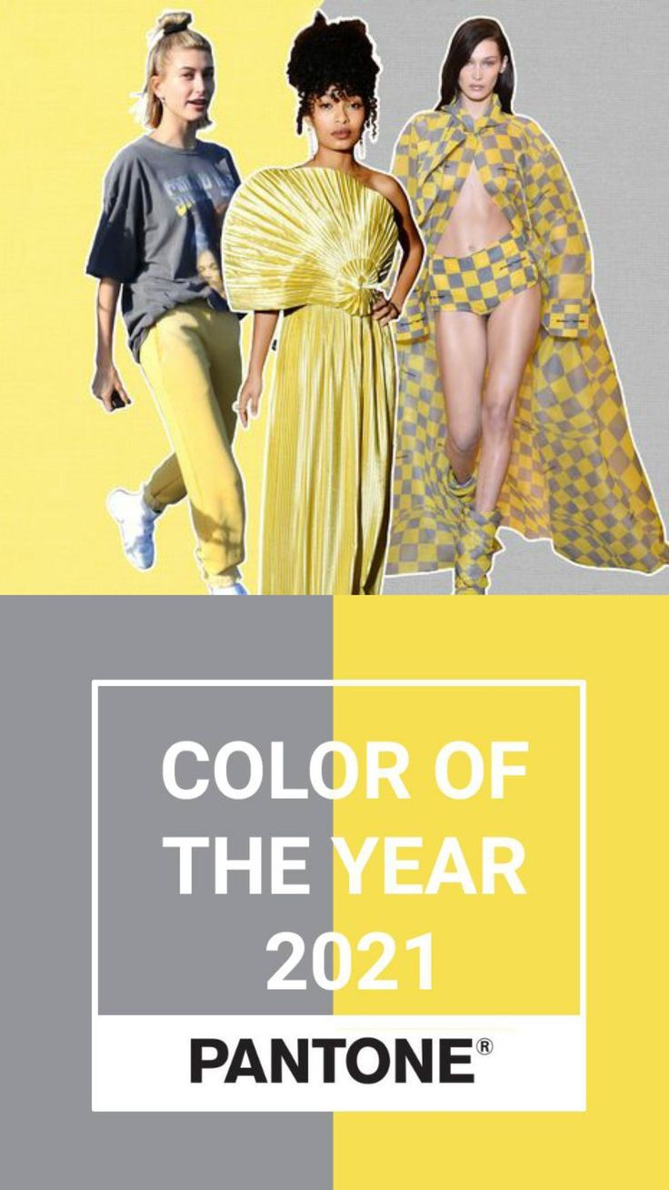 Fashion Line, Grey Fashion, Fashion Outfits, Fashion Design, Fashion Trends, Spring Summer Trends, Color Of The Year, Color Theory, Pantone Color