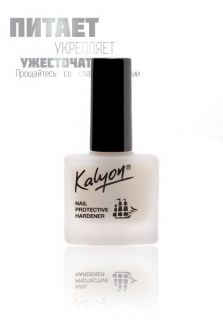 """Лак Kalyon """"кораблик"""" лечебный для восстановления и укрепления ногтей"""