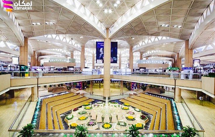 King Khaled International Airport | Riyadh