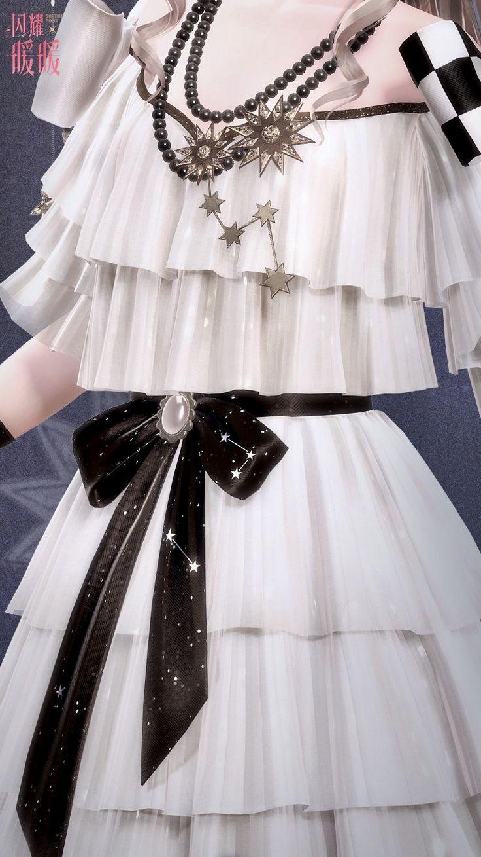 Shining Nikki 闪耀暖暖 / CloseUp Suit (06/2020) in 2020