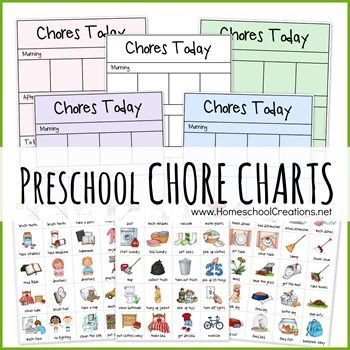 Preschool chore charts for younger children who aren't reading and can use some visual help to remember what to do daily. Includes charts and chore cards.