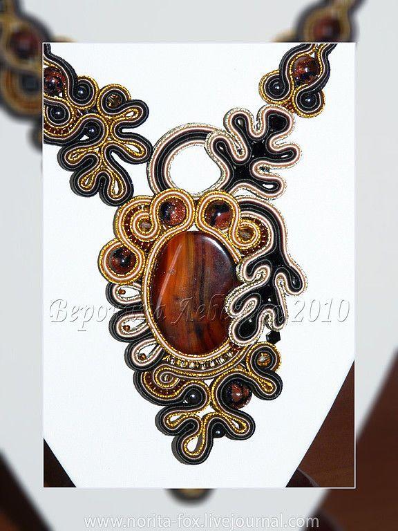 Купить колье Дыханье осени - авторские украшения, колье, сутажная вышивка, оригинальный подарок, коричневый