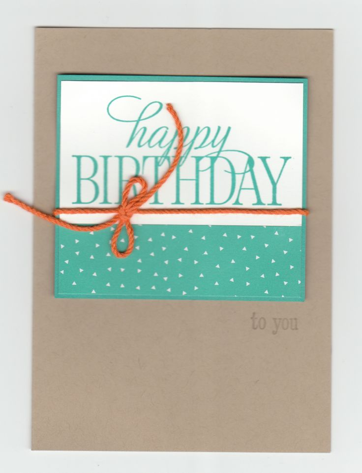 I like the simplicity and design of this card. Great for any occasion.